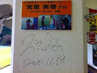 20121101-IMG_2554.jpg
